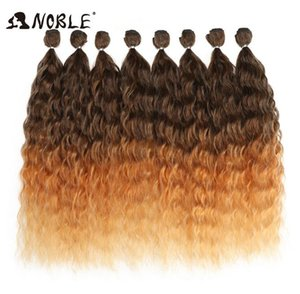 2020 New Noble Wave Hair Bundles With Closure Ombre Blonde Silver Grey Hair 9Pcs Pack 20 Inch Hair Bundles Synthetic