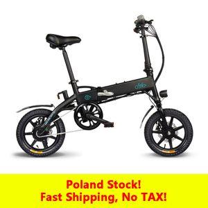 (EU 입하!) FIIDO D1 접는 전기 오토바이 자전거 세를 타고 모드 10.4AH Ebike 250W 모터 25km/h 25-40KM 범위 자전거 전기 자전거