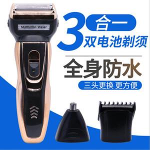 19 Новый продукт Двойного аккумулятор Три-в-одном Бритва ярмарка фу юани 328 Водонепроницаемая Бритва