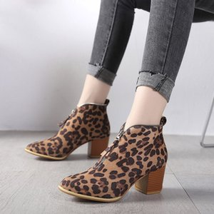 women ankle boots Ladies Shoes Fashion Ankle Solid Leopard Zipper Martin Bootie Short Boots stiefeln damen neu dropshipping #07
