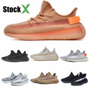 Top Fashion Kanye West Israfil Asriel s Size 35-45 Running Shoes Cinder Earth Tail Light Yecheil Beluga Stock X Trainers Sneakers #QA728