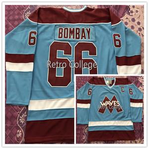 Урожай РЕДКИХ волны Гордона Bombay высокого качество хоккей Джерси вышивка прошитый настроить любой номер и имя трикотажных изделия