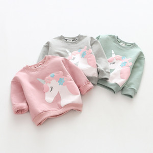 어린이 패션 유니콘 티셔츠 디자이너 캐주얼 소년 소녀 유니콘 프린트 후드 2020 브랜드 아이 두꺼운 스웨터 2020 새로운