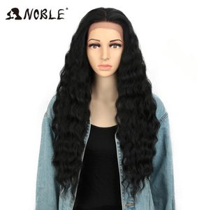 2020 New NOBLE 13x4 Lace Frontal Wig Cosplay Wigs for Black Women Ombre Blonde Wigs 28 Inch Long Wavy Heat Resistant Synthetic Wig