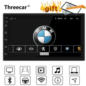 7 '' Universal de Navegação GPS Bluetooth 2 Din Rádio Do Carro Android 8.1 Wi-fi Car Audio Stereo USB FM MP5 player autoradio