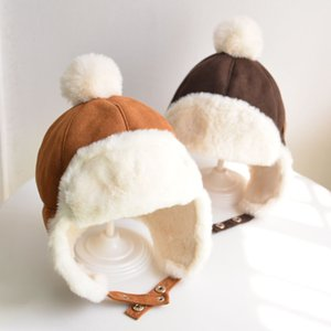 Baby Winter Hat Warm Boys Children Toddler Plush Caps High Quality Ear Thickened Girls Hats Knitted Pompom Beanie Cute Boys Cap