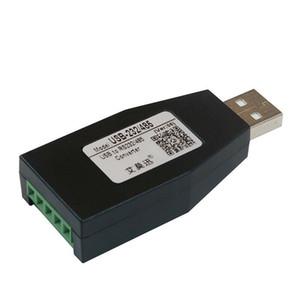 USB TO RS232 485 USB модуль последовательной связи Industrial Grade USB Преобразовать RS232 / RS485 конвертер