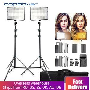 capsaver TL-240S 2 juegos de vídeo LED de iluminación Fotografía Luz 5600K CRI93 240 LEDs del panel LED enciende la lámpara para vídeo Studio