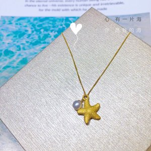 Refreshing little starfish pearl 3D pure gold Pearl Pendant Chain necklace Gold Jewelry Necklace fine jewelry for Women Factory wholesale