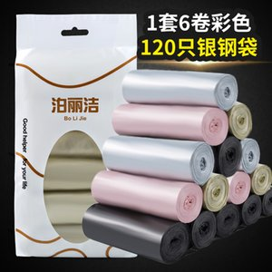 Thick Silver Steel Bag Large Garbage Bag Household Kitchen Trash Can Medium Bag Roll Small Plastic E747