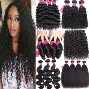 9a бразильские волосы человеческие волосы пакеты глубокой волны вьющиеся свободно водяные волны тела прямые 100% необработанные девственные волосы человеческие волосы