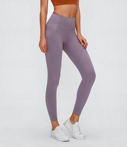 LU-11 2020 New High Waist Women Yoga Pants elastic tight solid color Hip Paking Nine Points Fitness Pants