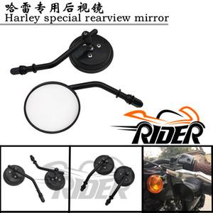 Harley Davidson modificada Espelho Retrovisor Boutique pequeno espelho redondo motocicleta carro elétrico de alta qualidade Espelho