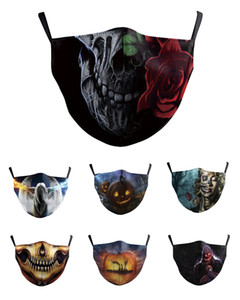 Wholesale Face Mask Outdoor Sports Skull Masks Halloween Party Cosplay Face Masks Reusable Dust Warm Windproof Cotton Festive Party Mask