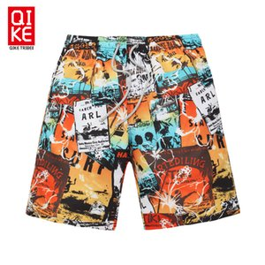 mens designer Rider casual quick-drying loose large size boxer pants swimming shorts sports seaside holiday