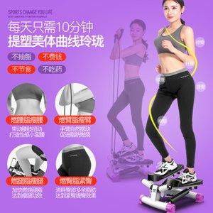 2020 Ejercicio paso a paso del hogar Mini máquina elíptica cinta de correr jogging máquina equipo de la aptitud pantalla LCD 120 kg Teniendo