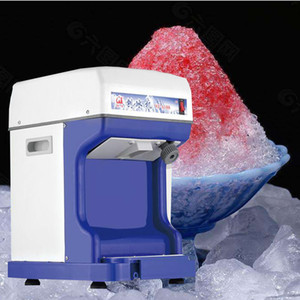 220V Ticari Buz Tıraş Makinesi Makinesi Tayvanlı traş buz Makinesi kar tanesi traş Dondurma Makinesi Elektrikli traş Kar Makinesi