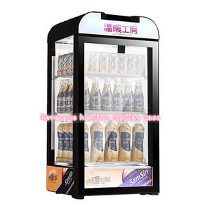Macchina per il riscaldamento delle bevande, macchina per il riscaldamento delle bevande, termostato per il vino, giallo commerciale, latte termostato per vino, giallo caldo