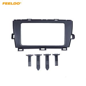 FEELDO Car 2Din Stereo Fascia Frame Adapter For Toyota Prius (RHD) 2009+ Radio Plate Frame Dash Refitting Trim Kit #4876