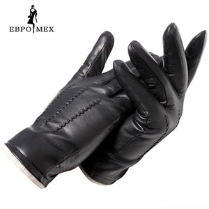 Fashion- Wintermode Lederhandschuhe Männer Lederhandschuhe braun und schwarz Männer Designer-Stil Original