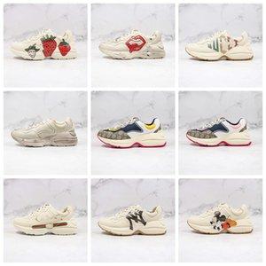 xshfbcl Mens Rhyton Casual Shoes Dad Sneaker Paris Fashion Women Shoe Platform Sports Strawberry Wave Mouth Tiger Web Print