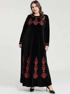 Modest Fashion Hijab Abaya Muslim Muslim Dress Faldas For Ladies