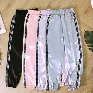 Femmes Highlight Harem Brillant Sport Ruban Pantalon Confortable Nouveau Pantalon De Mode Avec De Grandes Poches Pour Dames Livraison Gratuit
