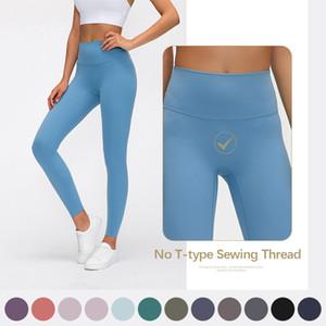 Frauen-Yoga-Hosen, hohe Taillen-Strumpfhosen, Dame Leggings Fitness, Joggings Hose, Stretch Neunte Hose, Crotless Nähgarn 2020