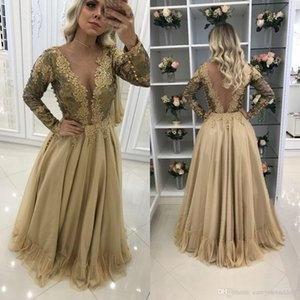 A Line Lace Evening Dresses Sheer Jewel Neck Beads Pleats Floor Length Elegant Evening Formal Dresses Evening Party Wear Formal Gowns