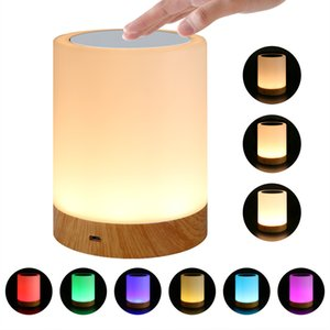 Dimmable Multi purpose LED Seven colors Originality Grain Charge Night light Bedside Table lamp Atmosphere Touch Clap lamp