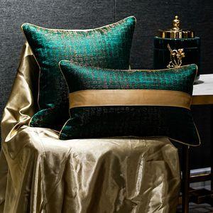 새로운 중국 스타일 패치 워크 순수한 컬러 쿠션 커버 거무스름한 녹색 자카드 허리 베개 소파 장식 베개 커버 침대