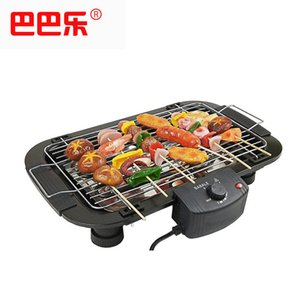 Portable mini bbq No smoke grill grills camping cast iron electric grill kebab barbeque outdoor pizza oven outdoor