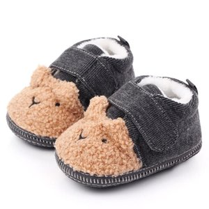 Baby Girls Boys Anti-slip Shoes Cartoon Mixed Color Floor Slipper Shoes Boots Step Socks First Walkers #LR2