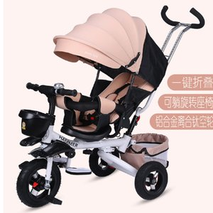 Multi-function Folding Reclining Child Tricycle Baby Stroller Bicycle More Reversible Three Wheel Stroller Babyl Bicycle