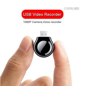 USB U диск Long Time Recording 1080P Голос Видео Аудио Pen Recorder Mini HD камера Mini DV DVR безопасность видеокамера