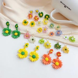 Kadınlar Kız Yeni Tasarım Yaz Kişilik Ayçiçeği Stud Küpe Min Papatya Çiçek Küpe