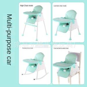 Детский регулируемая качалка ребенок бба обеденного стула Детского регулируемые Rocking ребенка бба обеденного стула