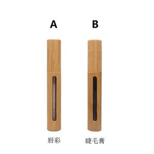 20pcs / lot 6 ml de haute qualité en bambou Mascara vide Tube / Brillant à lèvres Bouteille / cil Tube en bambou naturel Emballages cosmétiques