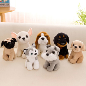 18cm-30CM Cute Small Labrador Chihuahua Pug Rottweiler Basset hound Dog Soft Plush Stuffed Doll Toy Gift Free Shipping