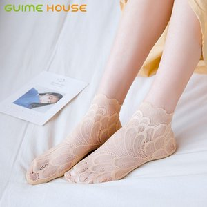 GUIME HOUSE Summer Women Girl Silica Gel Lace Boat Socks Invisible Cotton Sole Non-slip Antiskid Slippers Anti-Slip Sock Sox
