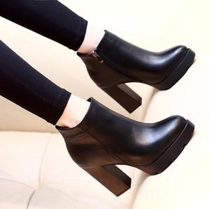 Sıcak Satış-Sonbahar Kış Kadın Ayak Bileği Çizmeler Yüksek Topuklu Tıknaz Topuklar Platformu PU Deri Kısa Patik Siyah Bayan Ayakkabı İyi kalite