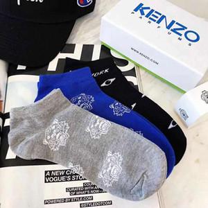 calcetines de los hombres a los hombres de contrarrestar medio Calcetines estilo caliente calcetines invisibles tela clásica absorción del sudor de imitación transpirable olor com