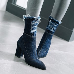 WETKISS dril de algodón grueso tacones altos cargadores de las mujeres Holed la bota del tobillo 2020 nuevas de la manera en punta del dedo del pie zapatos de la señora Rasgado verano Calzado