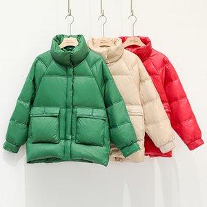 Down Parka Women Thicken Warm Down Jacket 2020 Winter Loose Short Stand Collar Female 90% White Duck Coat Women's Outerwear