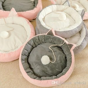 M-XL Fashion Soft Shape Lovely Dog Bed Warm Suede House Plush ball toy Cute Cat Mat Pet Bed For kitten And Puppy