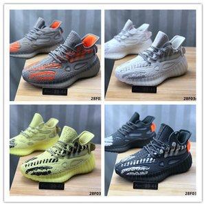 2020 Kanye West Hiperespaciales Lundmark Antlia para mujer para hombre 3,0 barato Glow Negro arcilla blanca Forma True Star cebra V3 V6 Trainer las zapatillas de deporte