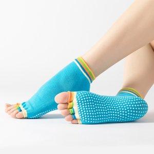 Femme Toe Socks Toe pleine solide Demi Couleur Série antidérapante Silice Gel Trampoline Fitness Sports respirant Jure pour les femmes
