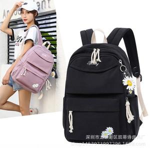 Creative female high school middle school student ins schoolbagstudent leisure Bag backpack nylon waterproof backpack