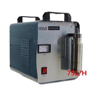 220V acrílico eléctrico Llama Pulidora H160 de alta potencia de la llama de la máquina pulidora de acrílico cristal Palabra Pulidora