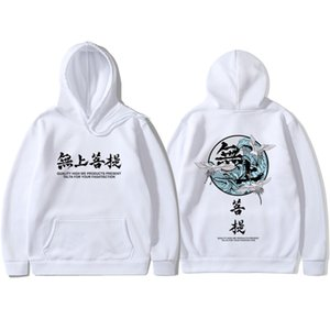 2020 men's Hoodies Chinese style Streetwear QUALITY HIGH WE PRODUCTS PRESENT TALTA FOR YOUR FASATISCTION men top swearshirt